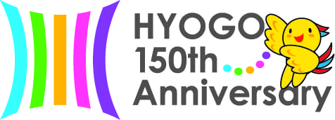 HYOGO 150th Anniversary